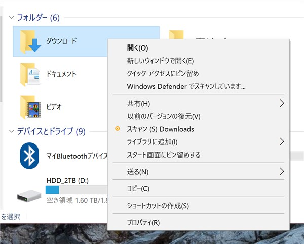 Suguremo 5 right click menu