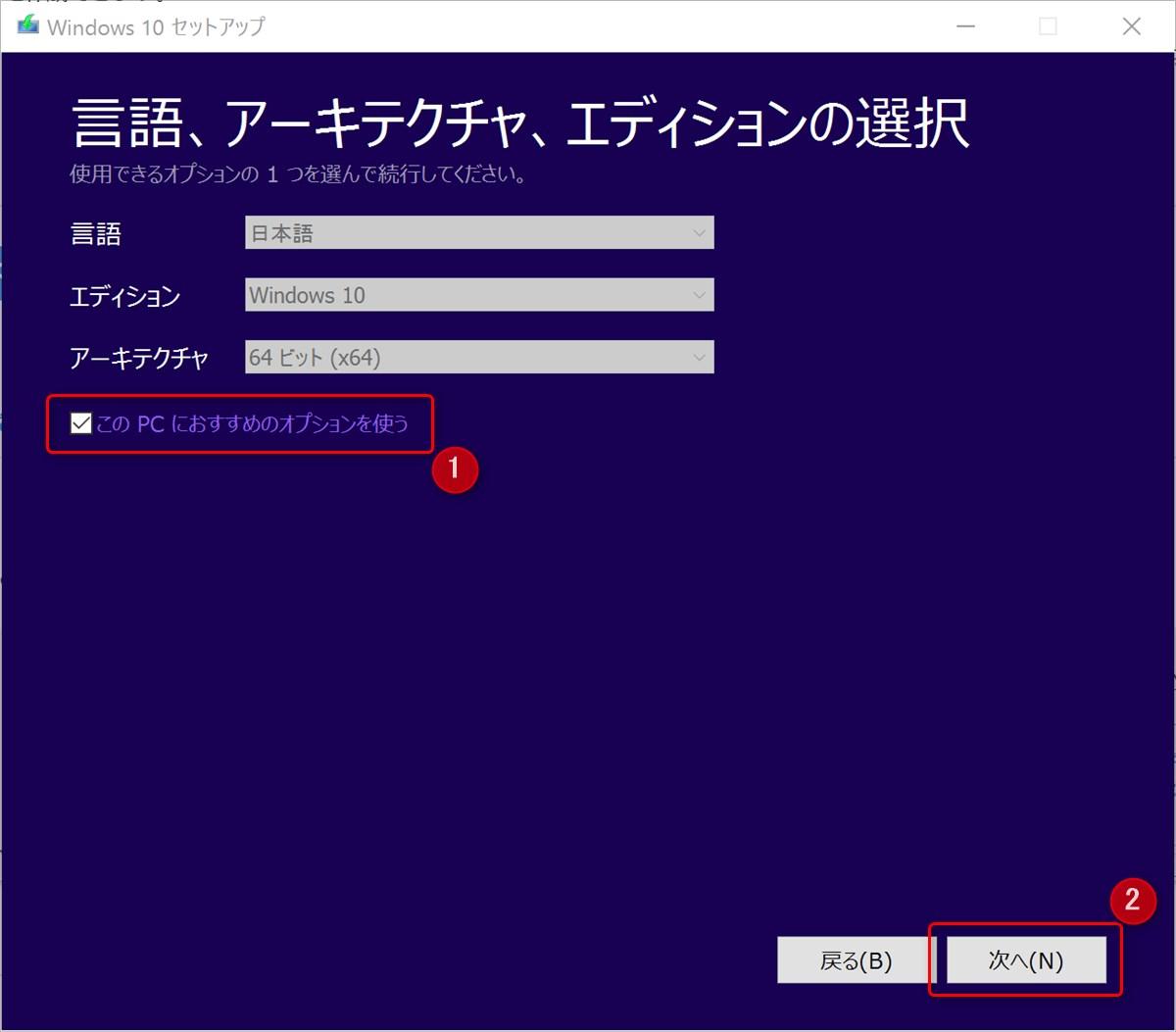 Windows 10 upgrade 5