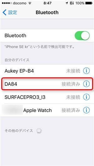 dodocool DA84 - 7