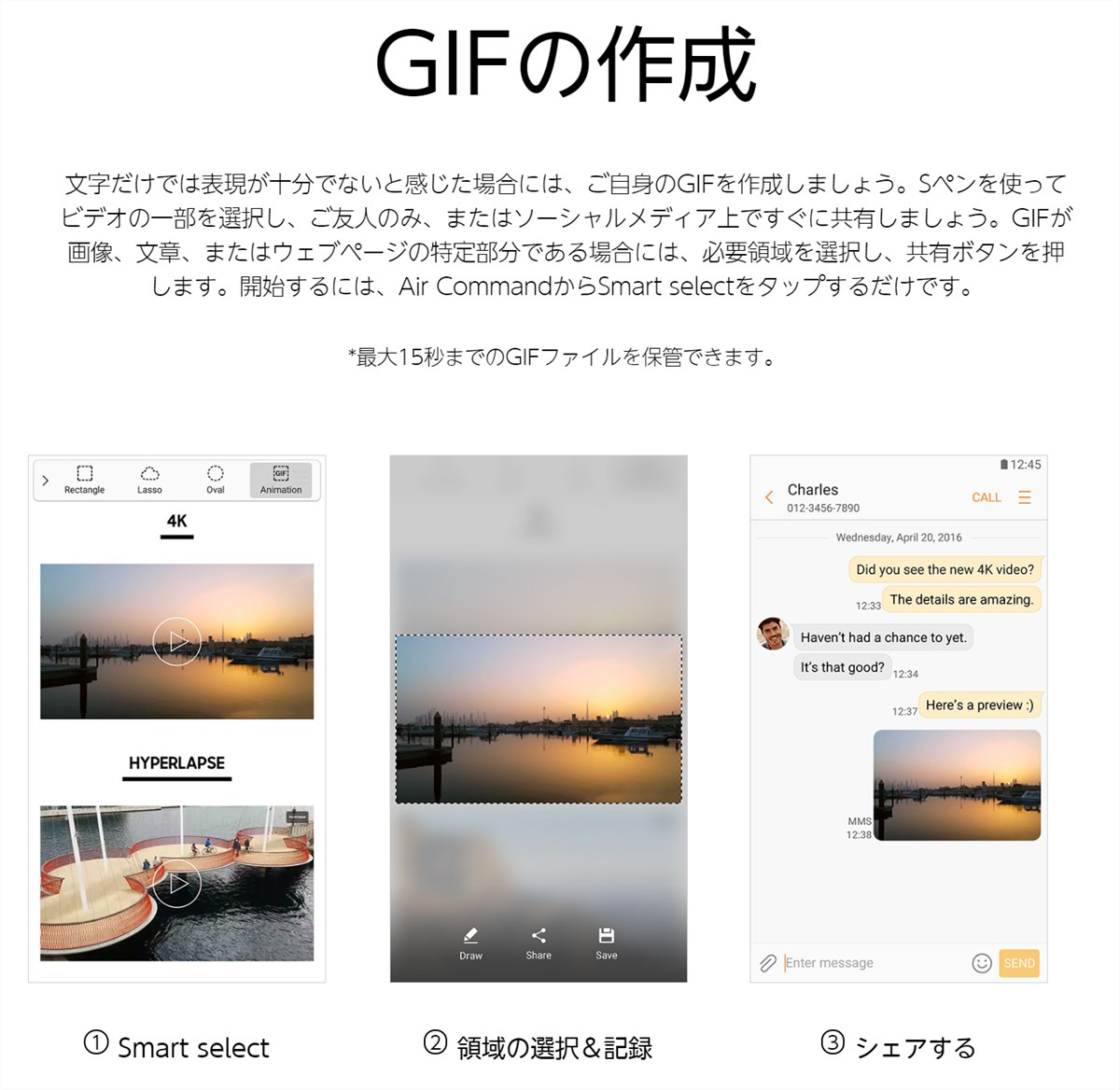 Samsung Galaxy Note 7 - GIF animation