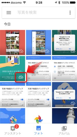 Google Photos - 10
