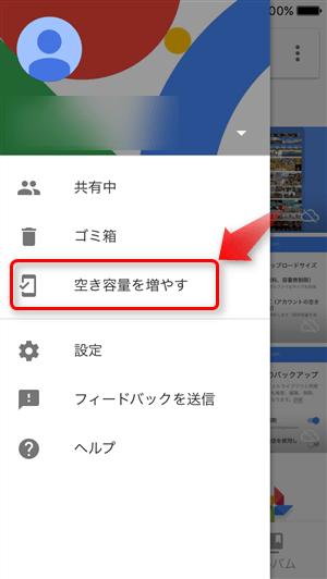 Google Photos - 13