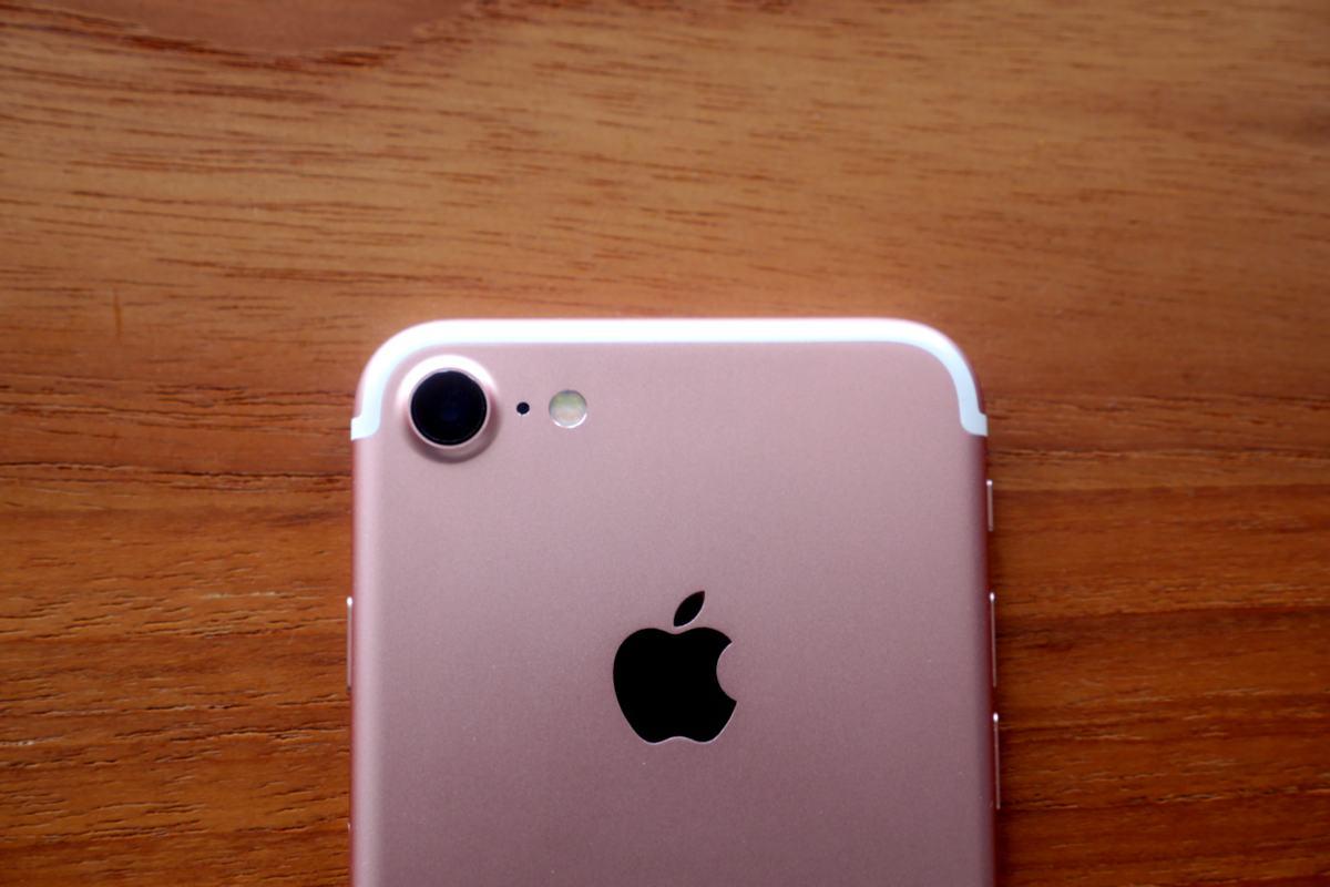 iPhone 7 - 2
