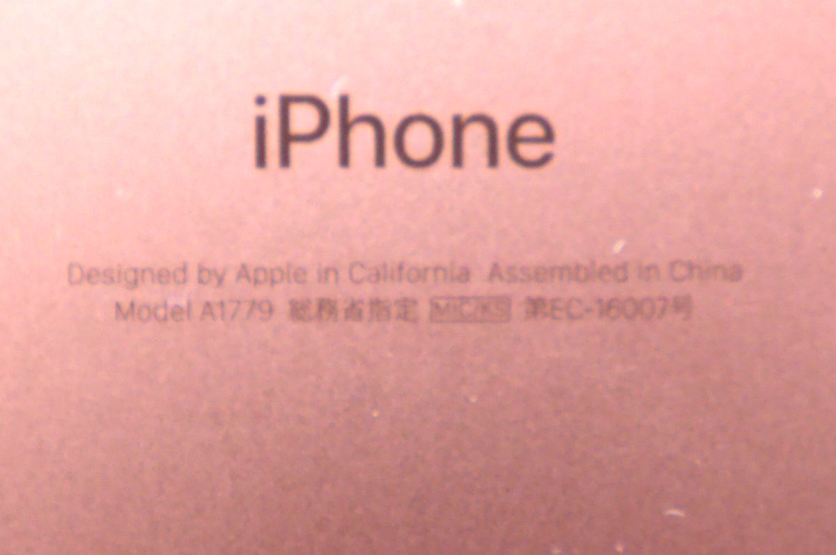 iPhone 7 - 4