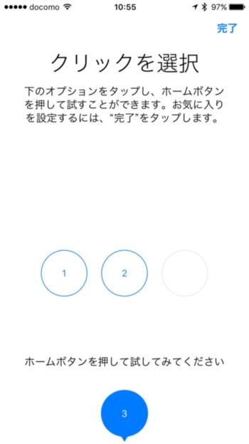 iPhone 7 - 7