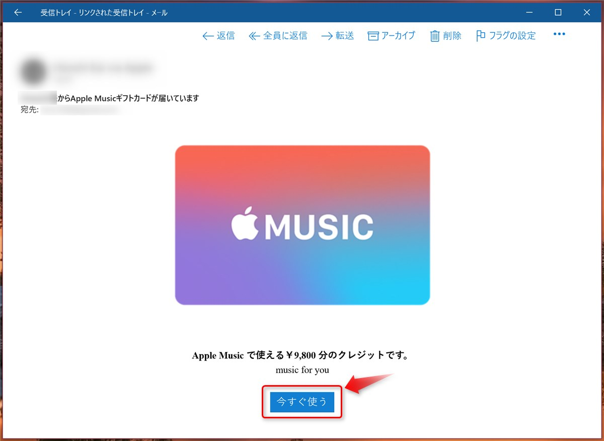Apple Music Gift Card - 9