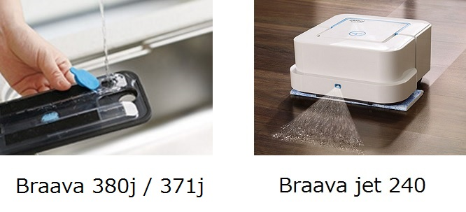iRobot Braava - comparison