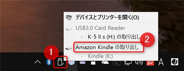 Update Kindle system software - 6