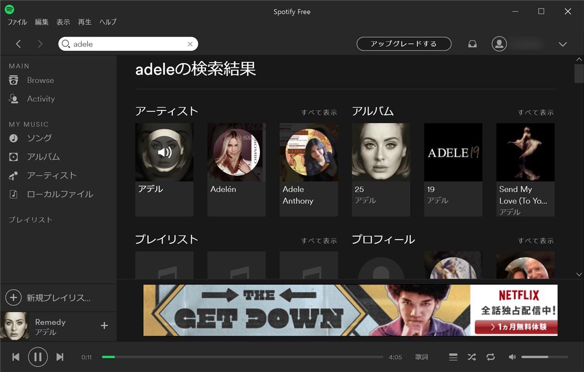 Spotify Inv - 8