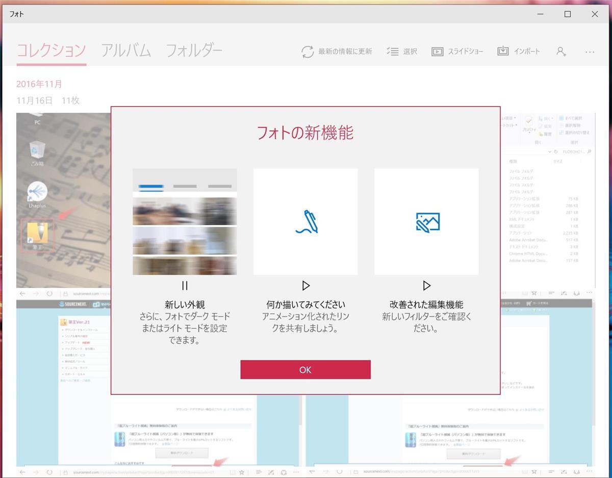 Microsoft Photos - 1