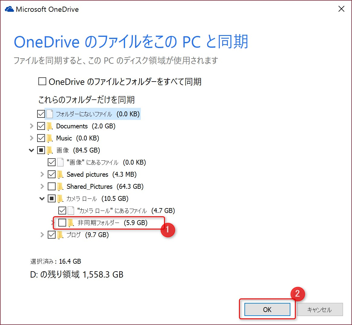 Reduce OneDrive sync files - 11