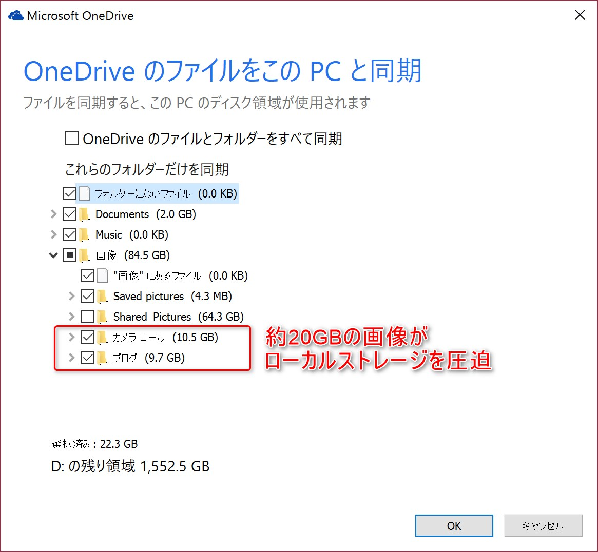 Reduce OneDrive sync files - 3