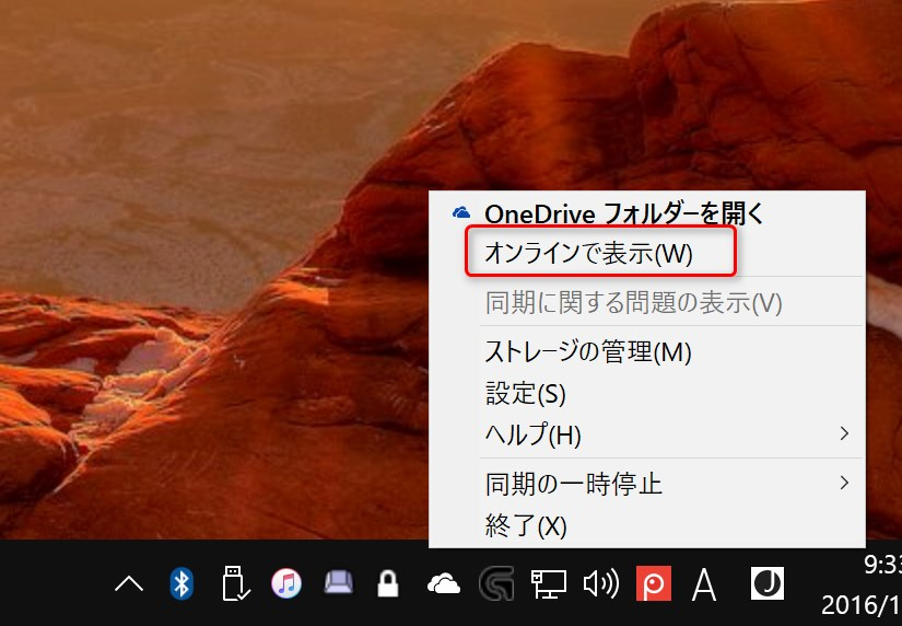 Reduce OneDrive sync files - 4
