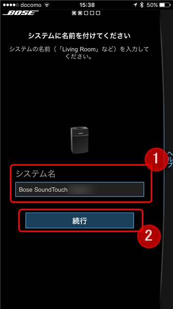 BOSE SoundTouch 10 - 12