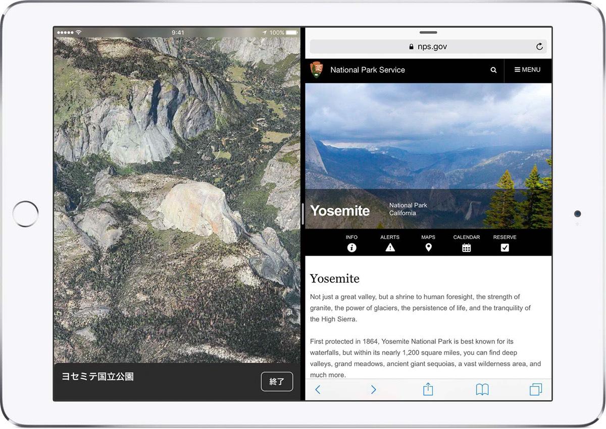 iPad Pro - Split View 2