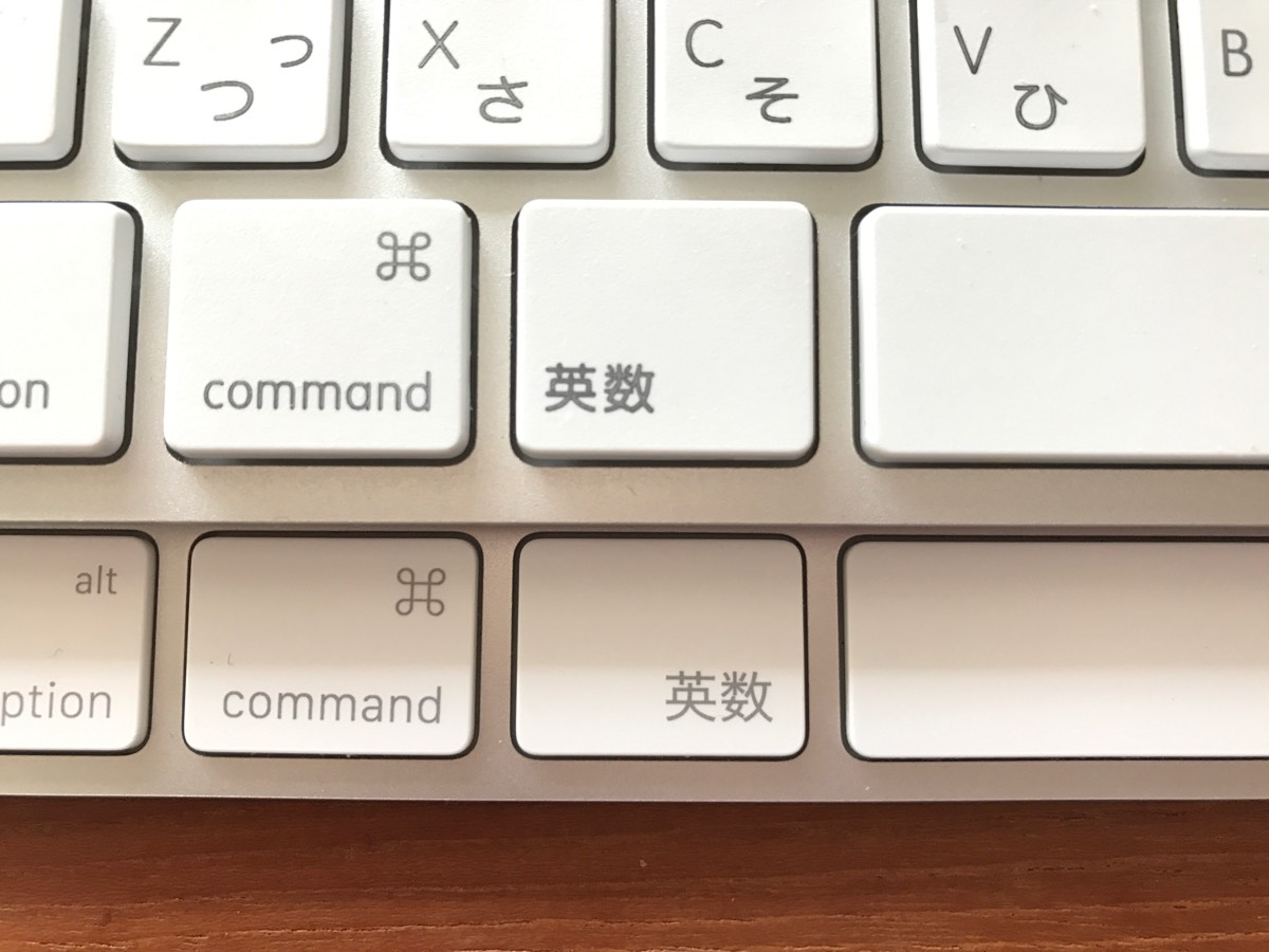 Apple Magic Keyboard - 5