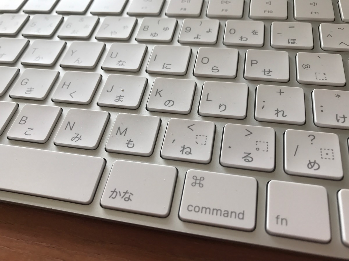 Apple Magic Keyboard - 0