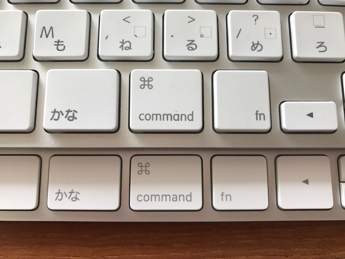 Apple Magic Keyboard - 3