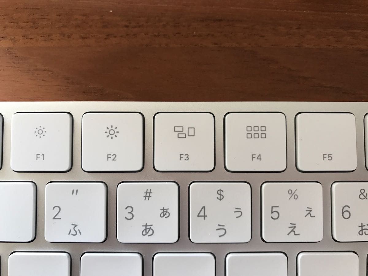 Apple Magic Keyboard - 4