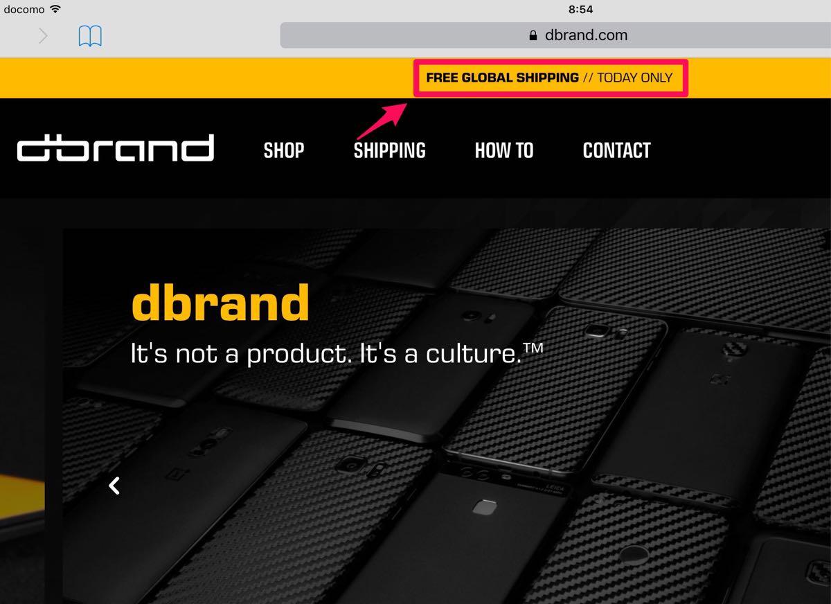 dbrand free worldwide shipping