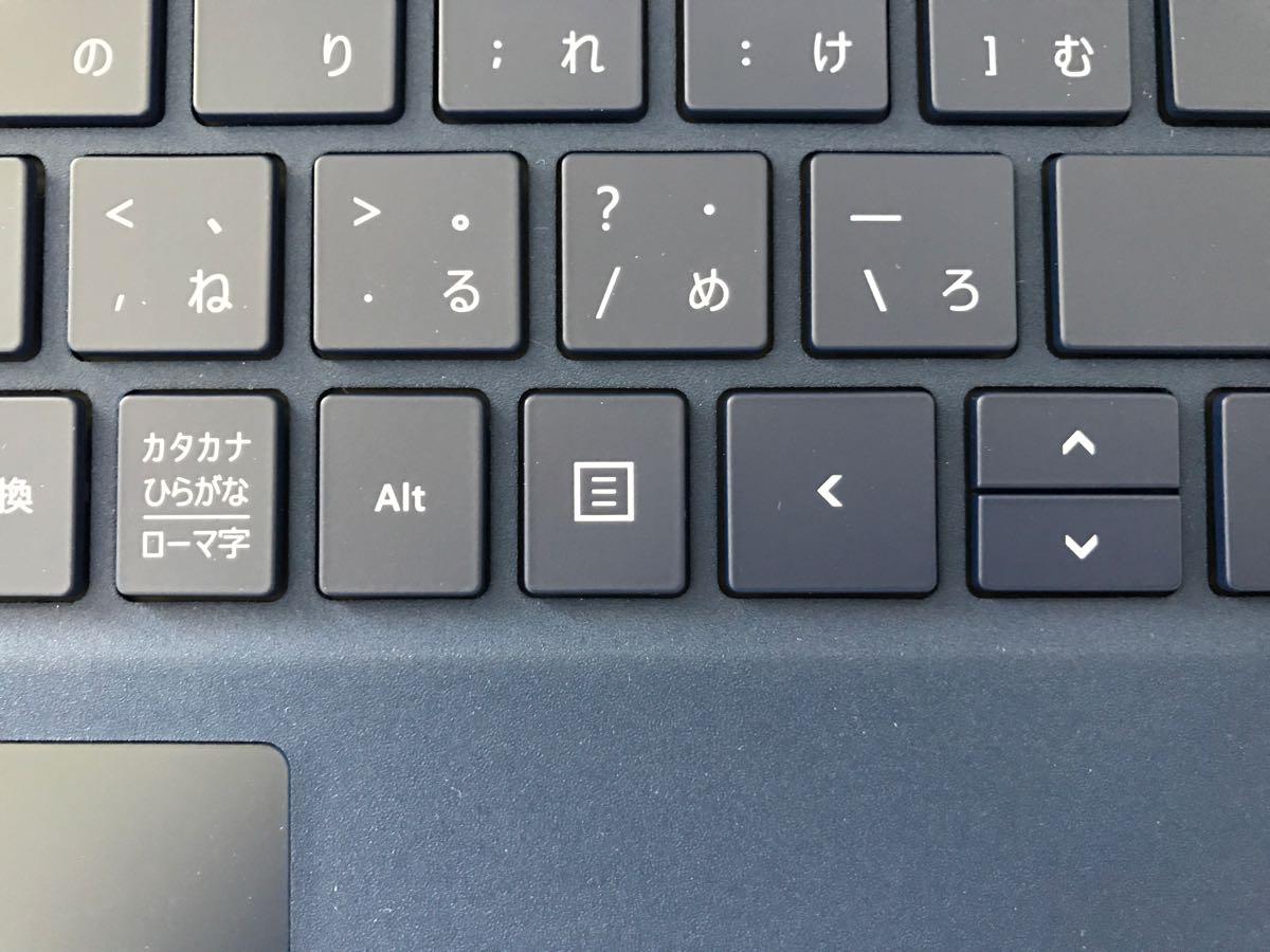 Surface Pro 4 - 5