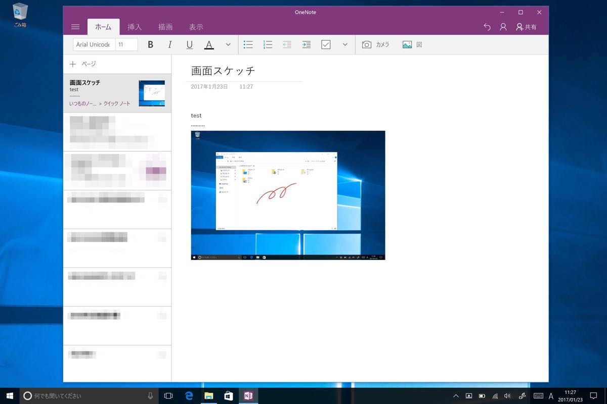 Windows 10 Screen Sketch - 7