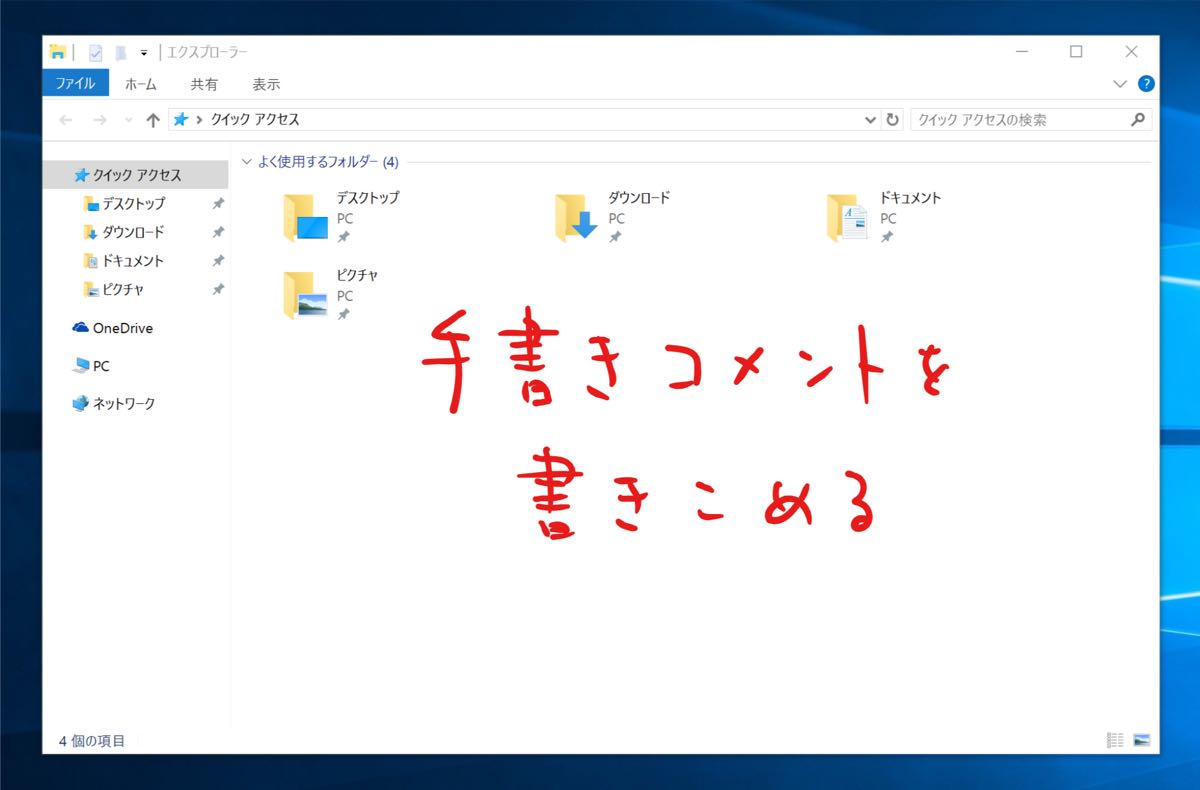 Windows 10 Screen Sketch - 5
