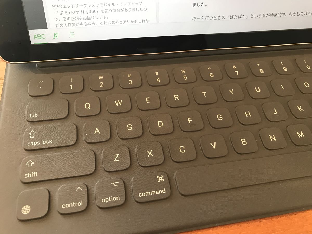 iPad Pro Smart Keyboard - 1