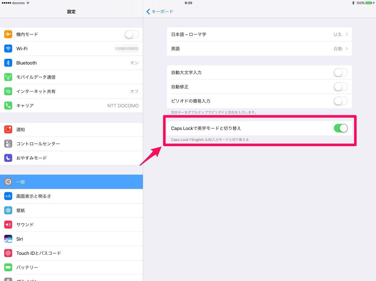 iPad Pro Smart Keyboard - 3