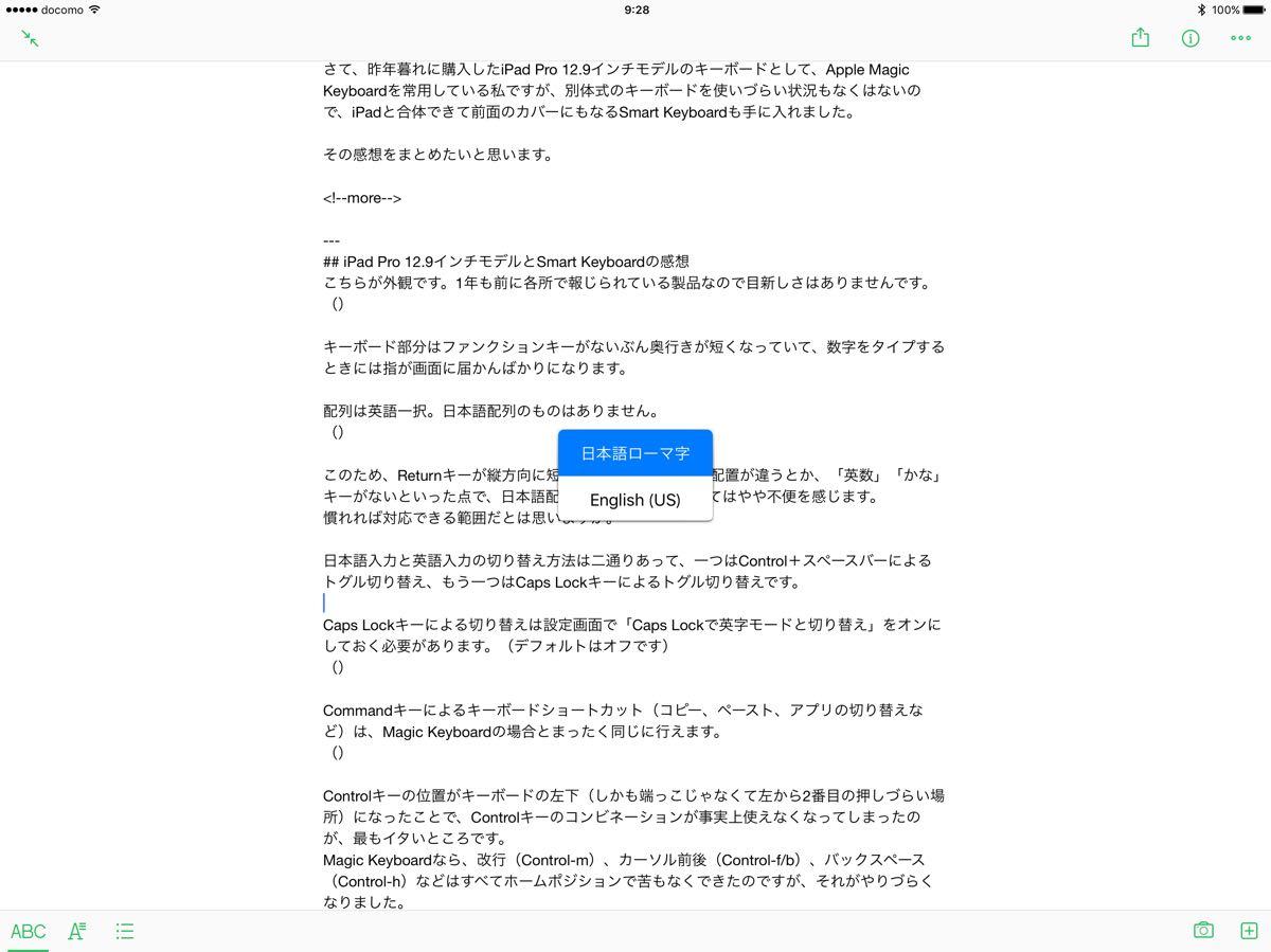 iPad Pro Smart Keyboard - 7