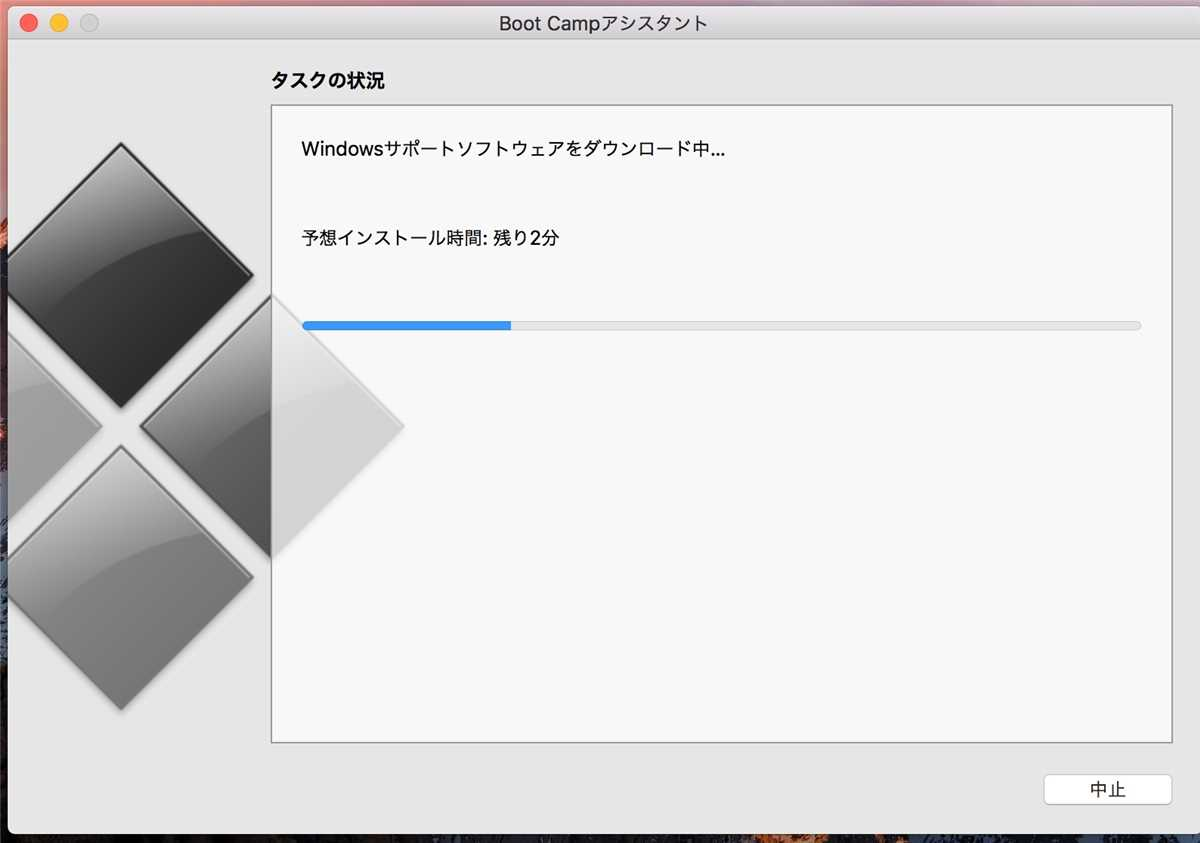 Windows 10 on MacBook - 13