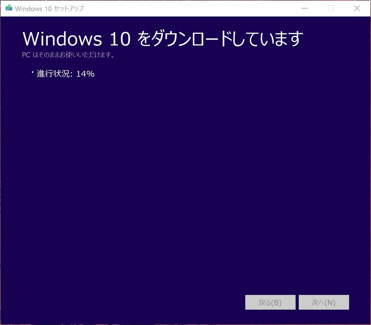 Windows 10 on MacBook - 9