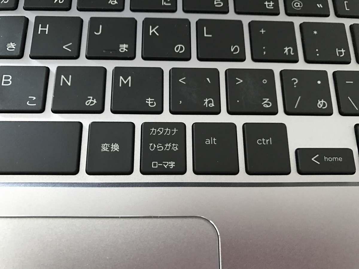 HP EliteBook Folio G1 - 9