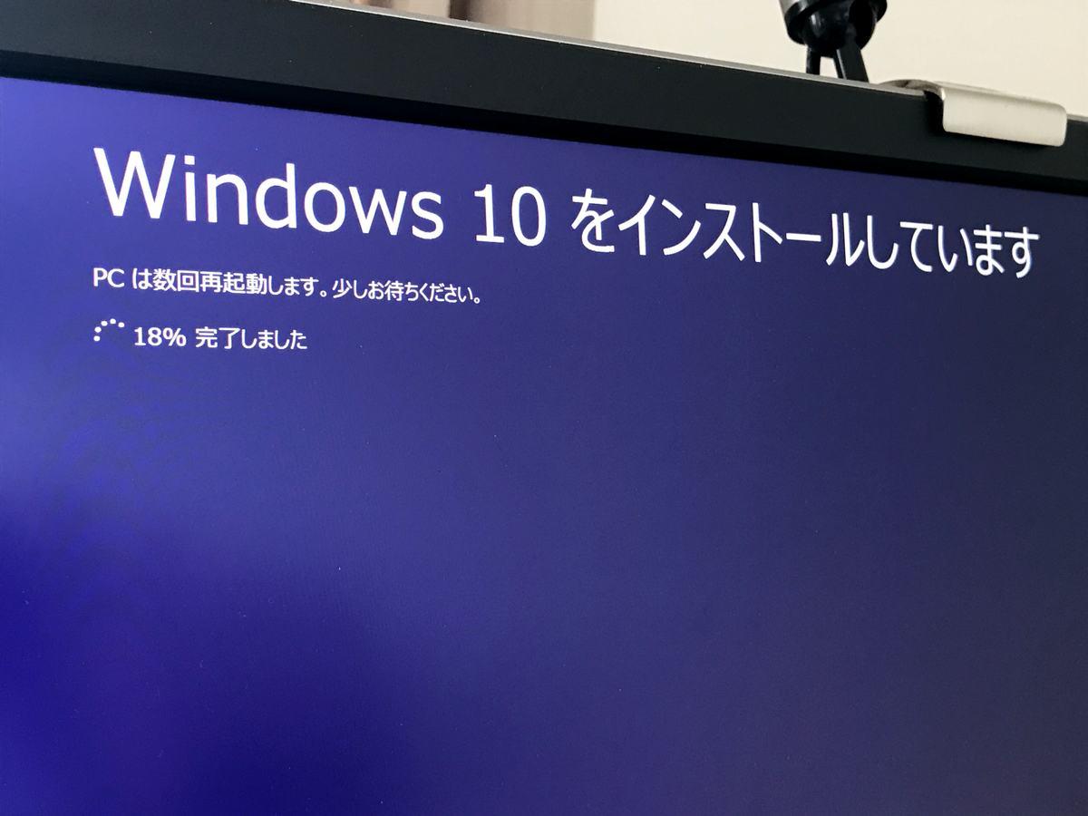 Apply Windows 10 Creators Update manually - 5