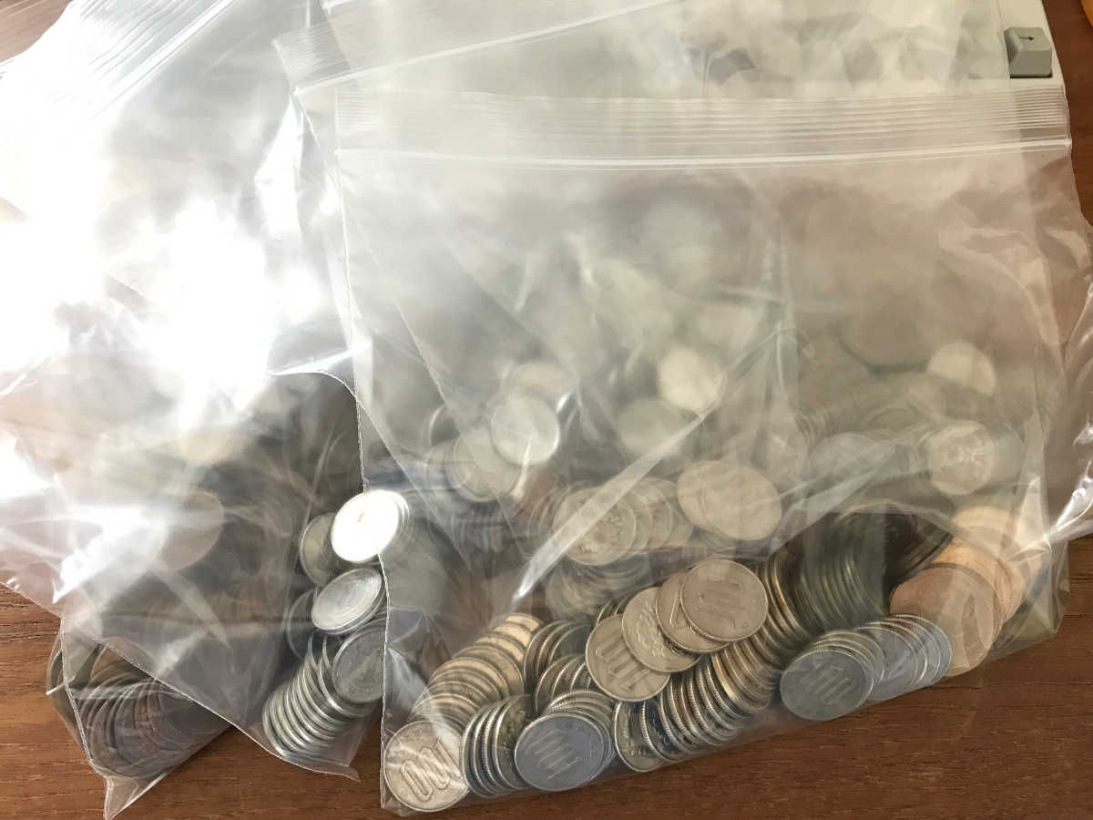 Coins deposited - 2