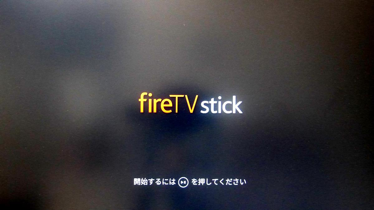 Fire TV Stick 2017 - 19