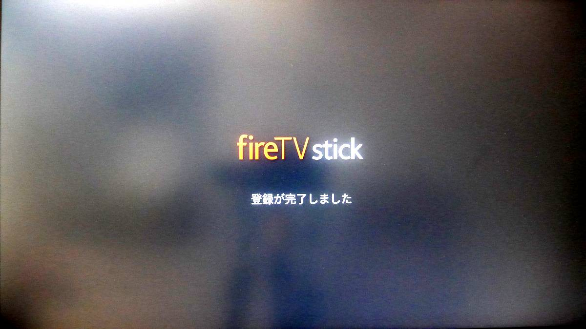 Fire TV Stick 2017 - 30