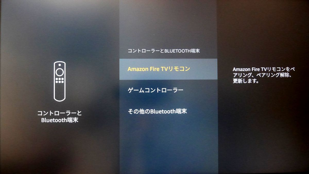 Fire TV Stick 2017 - 72