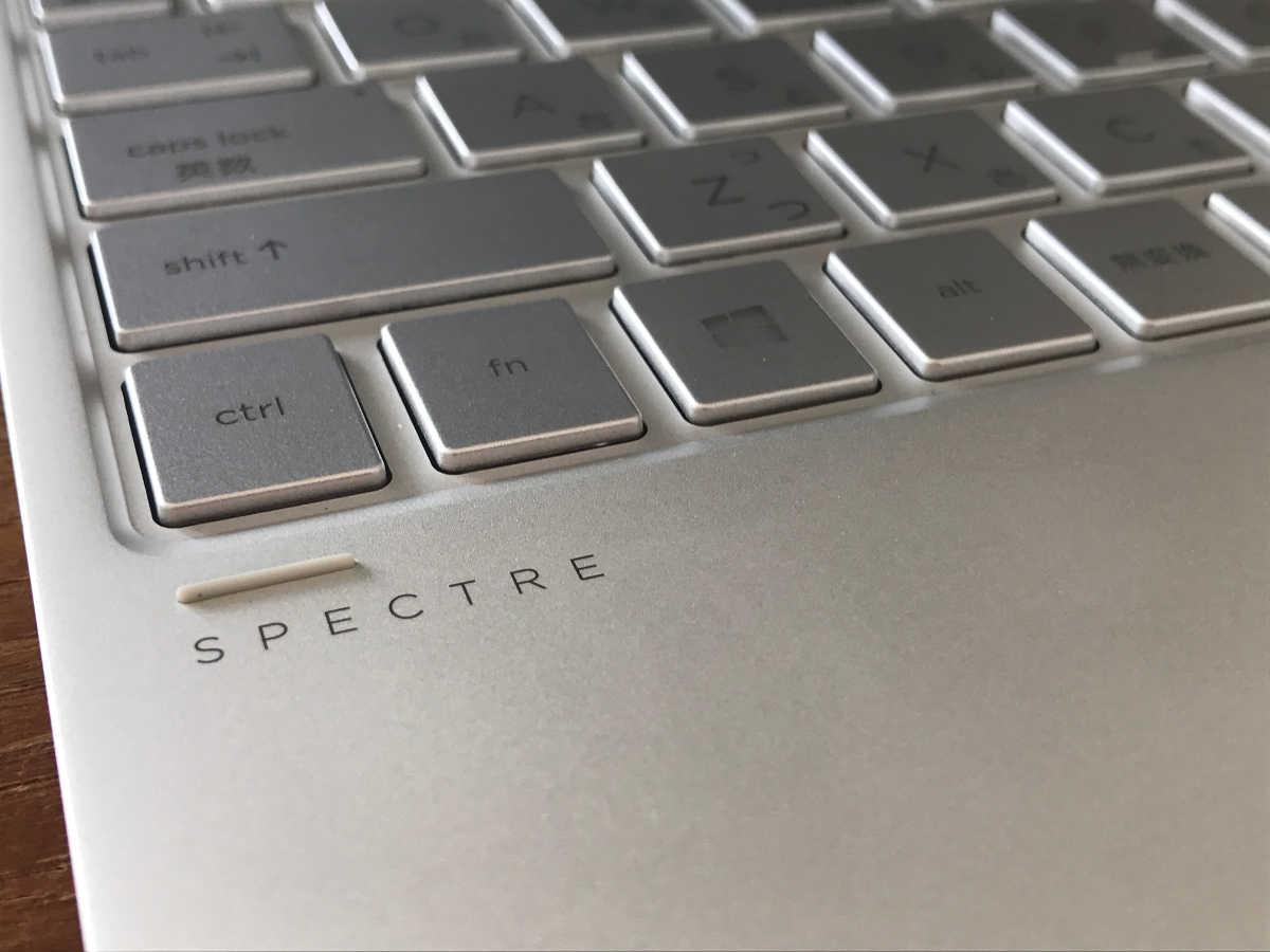 HP Spectre x360 13-ac000 - 7