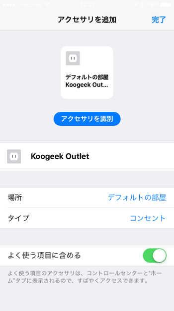 Koogeek Smart Concent - 18