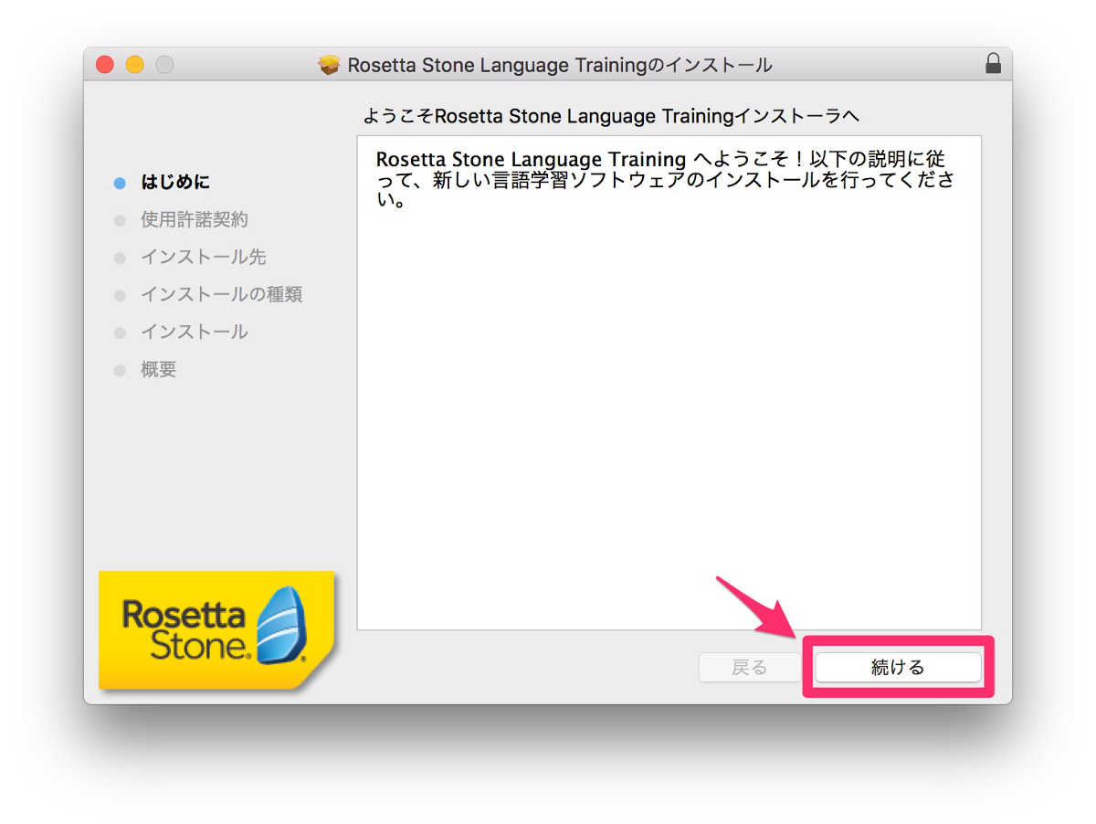 Rosetta Stone English (America) - 16