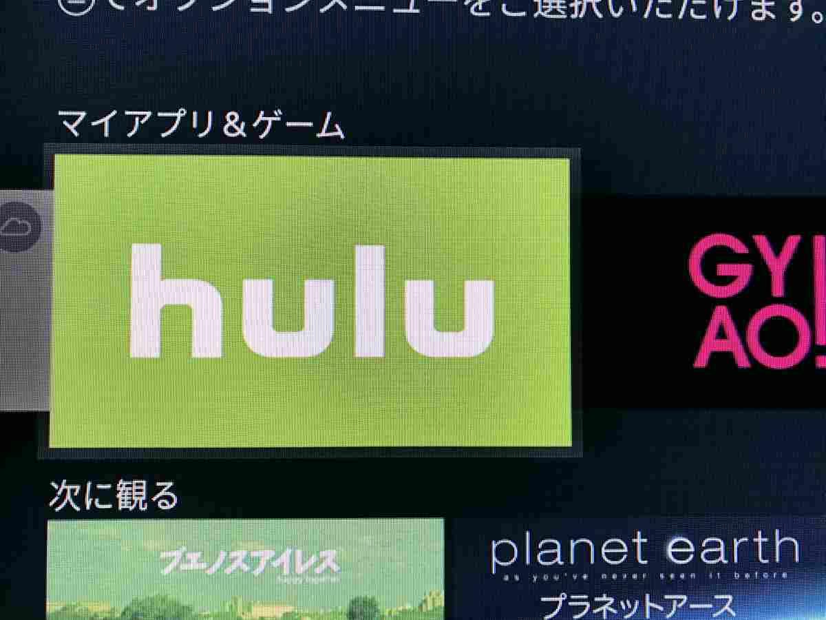 Hulu renewal - 2
