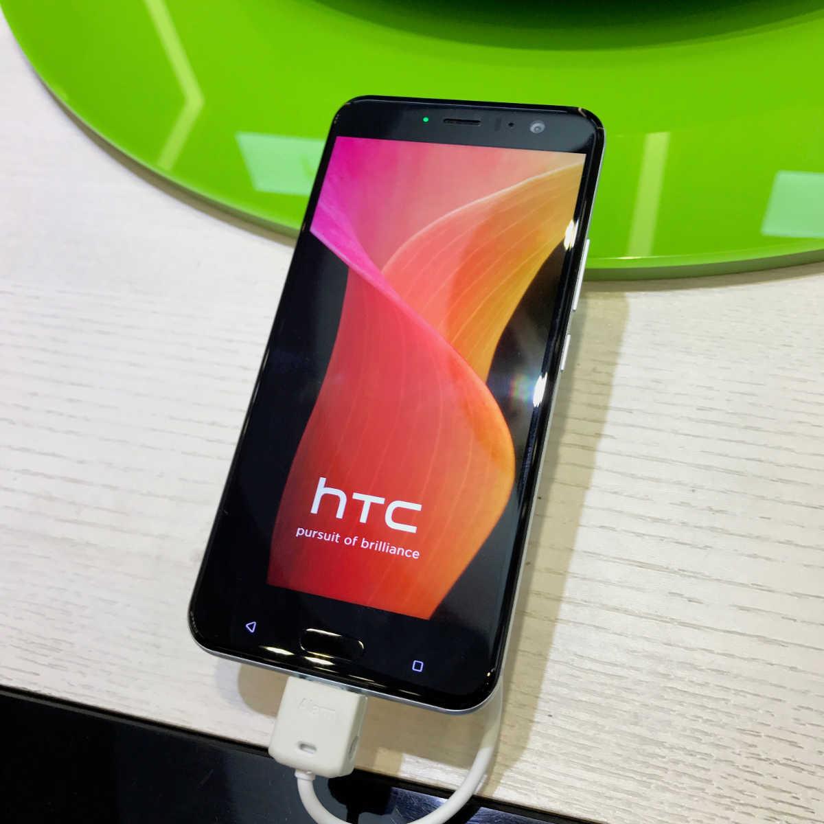 HTC U11 - 1