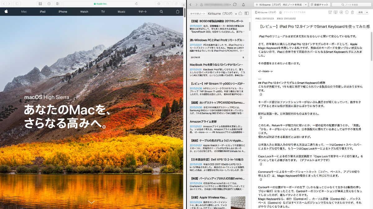 iMac or MacBook Pro - 1
