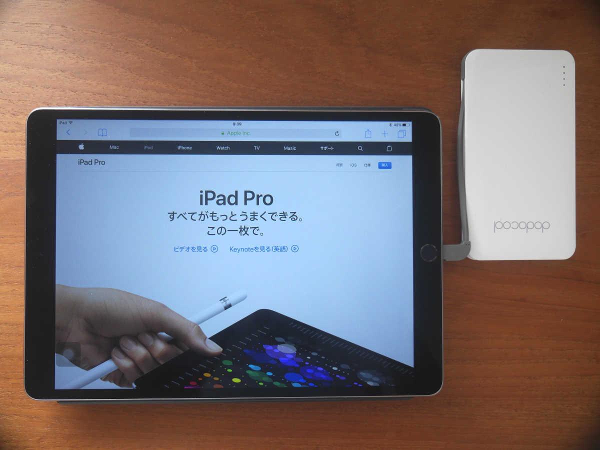 iPad Pro 10.7 - 10