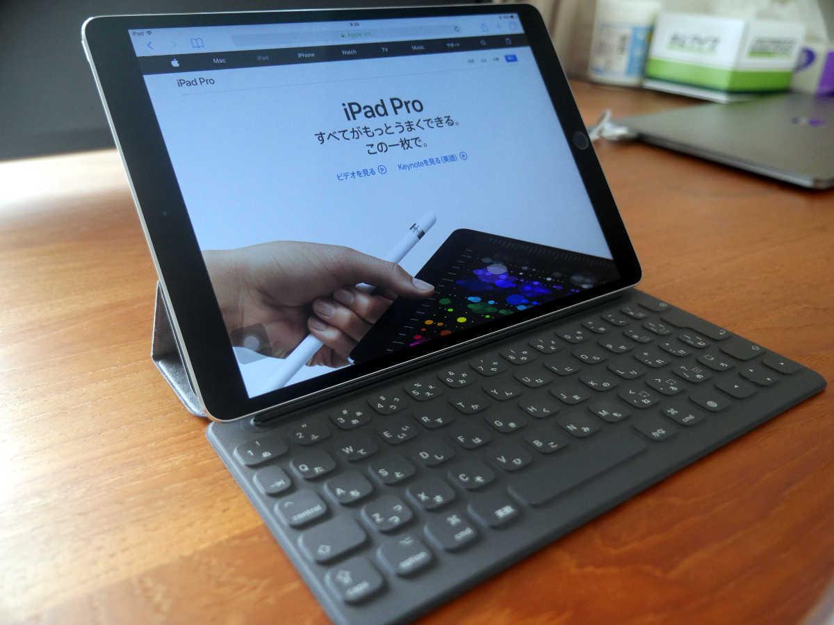 iPad Pro 10.7 - 6
