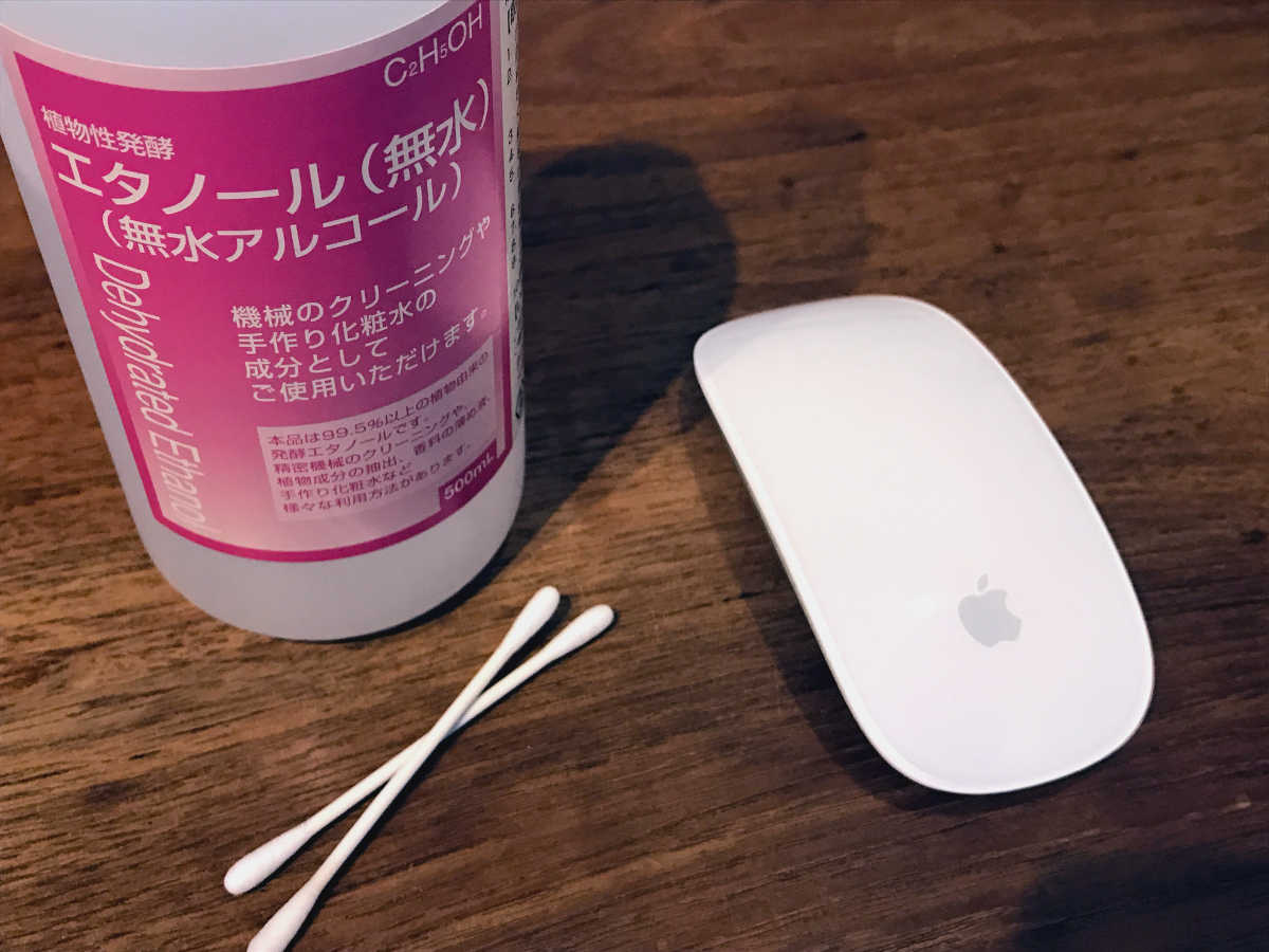 Apple Magic Mouse - 4
