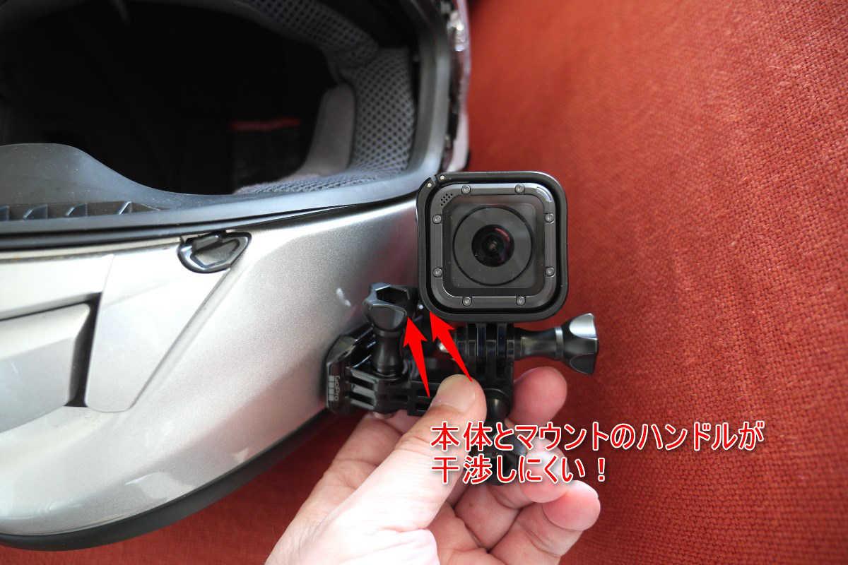 GoPro HERO 5 Session - 13