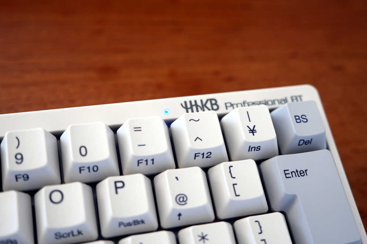 PFU Happy Hacking Keyboard Professional BT - 3