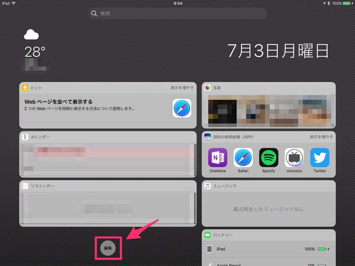 iOS OneNote widget - 5